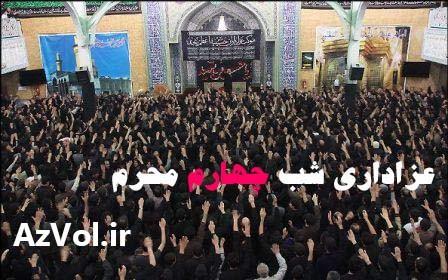 مداحی حاج جواد، حاج مرتضی حیدری و جاج ولی الله کلامی
